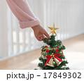クリスマス. 17849302