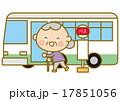 バスに乗るおばあさん 17851056