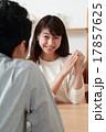 婚約 婚約指輪 笑顔の写真 17857625