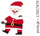 サンタ サンタクロース クリスマスのイラスト 17857979