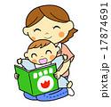 読み聞かせ 絵本 赤ちゃんのイラスト 17874691
