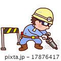 ブレーカーで工事中の男性 17876417