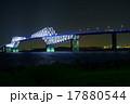 東京ゲートブリッジ夜景 17880544