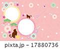 年賀状素材 花 フレームのイラスト 17880736