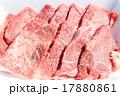黒毛和牛 和牛 食材の写真 17880861