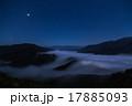 枝折峠 月光の雲海と星空(横構図) 17885093