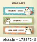 動物 のぼり バナーのイラスト 17887248
