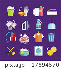 Cleaning icons vector set clean service 17894570