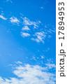 空 雲 高積雲の写真 17894953