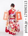 振り袖 女性 福袋の写真 17896313