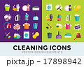 Cleaning icons vector set clean service 17898942