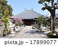 和歌山県湯浅町 深専寺境内と本堂 17899077