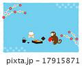 お正月 猿 餅花のイラスト 17915871