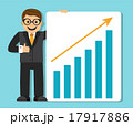 successful businessman making a presentation 17917886