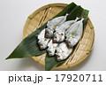 ゼンメ(ヒイラギ) 17920711