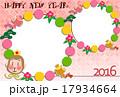 イラスト素材: 申と玉飾りのフォトフレーム年賀状・写真2枚用 17934664