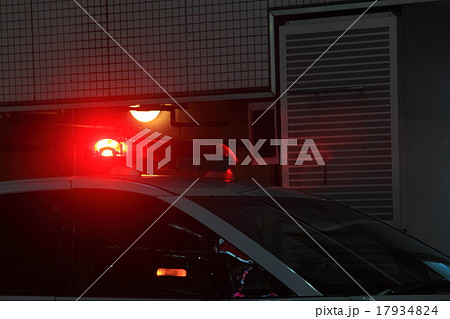犯罪・事件(パトライト)のイメージ画像 17934824