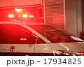犯罪・事件(パトライト)のイメージ画像 17934825