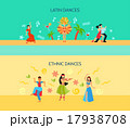 Horizontal Flat dance Style Banners 17938708