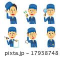 作業員の男性セット【三頭身・シリーズ】 17938748
