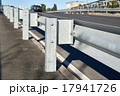 Anodized safety steel barrier 17941726