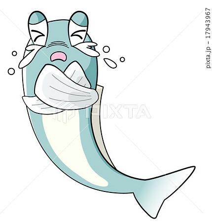 お魚悲しいのイラスト素材 17943967 Pixta