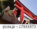 京浜伏見稲荷神社 17943973