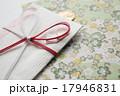 祝儀袋  お年玉 17946831