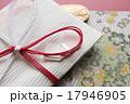 祝儀袋 17946905