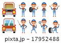 自動車整備士 車 男性のイラスト 17952488