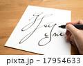 サイン色紙イメージ 17954633