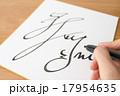 サイン色紙イメージ 17954635
