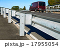 Anodized safety steel barrier 17955054