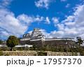 城 姫路城 空の写真 17957370