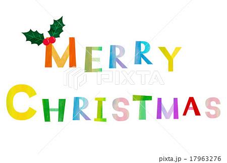 メリークリスマス 文字