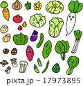 野菜 キャラクター 笑顔のイラスト 17973895