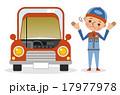 自動車整備士 車 男性のイラスト 17977978