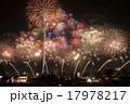 花火 花火大会 打ち上げ花火の写真 17978217