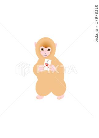 お年玉を持つ子猿 17978310