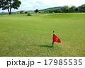 グランドゴルフ場 17985535
