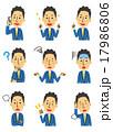 ビジネスマンのセット【三頭身・シリーズ】 17986806