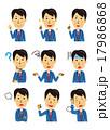 ビジネスマンのセット【三頭身・シリーズ】 17986868