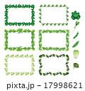 野菜フレーム(四角・ブロッコリー、大根、枝豆、ゴーヤ、白菜、ホウレンソウ) 17998621