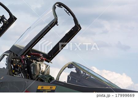 航空自衛隊偵察機RF-4EJ(コックピットアップ) 17999669