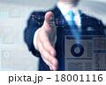 サイバーグラフィックス 18001116
