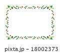 野菜フレーム(四角・ラディッシュ他) 18002373