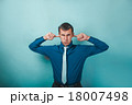 人 男 男の人の写真 18007498