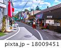 旧軽井沢のテニスコート通り 18009451