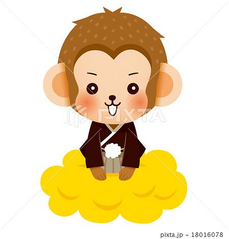 筋斗雲に乗る袴姿の かわいい猿...