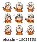 表情_消防士 18028568
